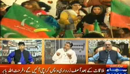 Samaa Tv (Azadi & Inqilab March Special Transmission) - 7PM To 8PM - 22nd August 2014