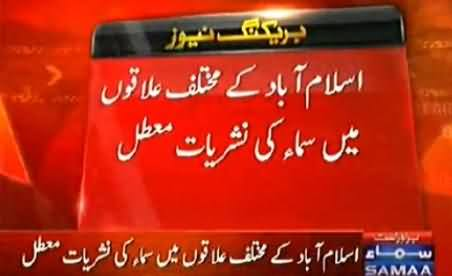 Samaa Tv Transmission Suspended in Different Areas of Islamabad and Lahore