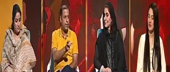 Samaaj With Muniba Mazari (Reasons of Mental Issues) - 19th September 2021