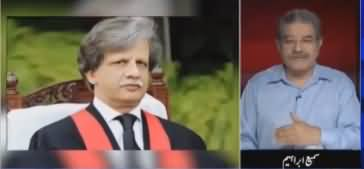 Sami Ibrahim Analysis on Justice Azmat Saeed Sheikh's Remarks About Lahore High Court