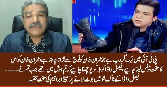 Sami Ibrahim Bashes Faisal Vawda For Bringing Boot in Talk Show