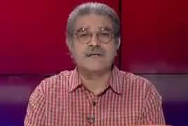 Sami Ibrahim Response on Iftar Dinner of Opposition At Zardari House