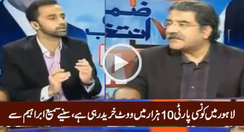 Sami Ibrahim Reveals A Party Is Giving 10 Thousand Rs. Per Vote in Lahore