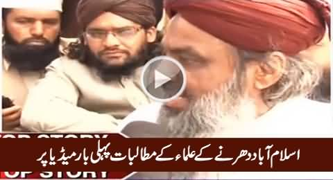 Sami Ibrahim's Exclusive Interview of Islamabad Protesters, Watch Their Demands