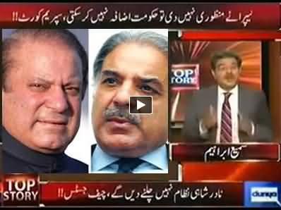 Sami Ibrahim Severely Criticizes Nawaz Sharif & Shahbaz Sharif on Bad Governance