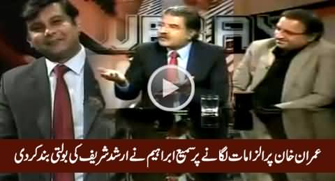 Sami Ibrahim Shuts The Mouth of Arshad Sharif For His Allegations of Jews Funding to Imran Khan