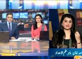 Samia Khan Astrologer Telling About the Future of Zardari, Mamnoon Hussain and Nawaz Sharif PM of Pakistan