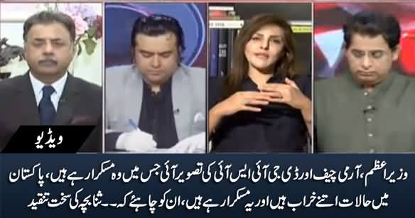 Sana Bucha Criticises Smiling Picture of PM, Army Chief & DG ISI in Current Situation