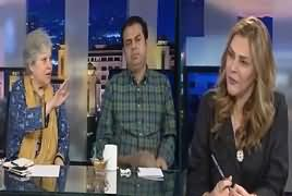 Sana Bucha Live (Grand Opposition Protest) – 8th August 2018