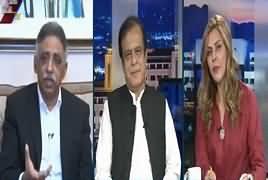 Sana Bucha Live (Imran Khan's Speech) – 20th August 2018