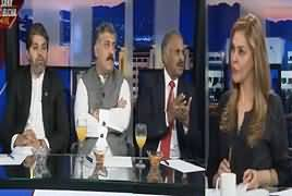 Sana Bucha Live (Is PPP Facilitating PTI Govt) – 4th September 2018