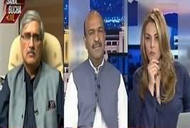 Sana Bucha Live (Who Will Be CM Punjab) – 30th July 2018