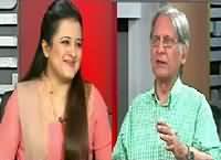 Sana Mirza Live (Aitzaz Ahsan Exclusive Interview) – 12th July 2016
