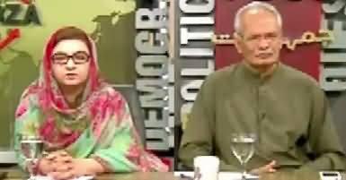 Sana Mirza Live (Ayesha Gulalai Ke Ilzamat) – 3rd August 2017