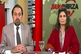 Sana Mirza Live (Blast At Laal Shahbaz Qalandar Shrine) – 16th February 2017