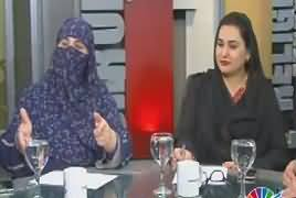 Sana Mirza Live (Clash Between Student Unions) – 22nd March 2017
