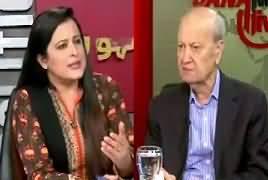 Sana Mirza Live (Dawn Leaks Report Kab Aaye Gi?) – 1st May 2017