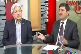 Sana Mirza Live (Dawn Leaks Report Kab Aaye Gi?) – 25th April 2017