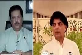 Sana Mirza Live (Demands of PSP) – 24th May 2017