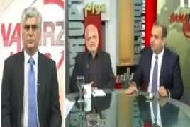 Sana Mirza Live (DG ISPR Press Conference) – 31st January 2017