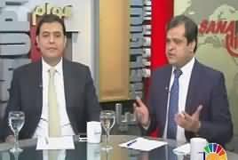 Sana Mirza Live (Dr. Asim Ki Zamanat) – 29th March 2017