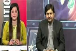 Sana Mirza Live (ECO Conference) – 1st March 2017