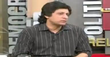 Sana Mirza Live (Eid Kaise Manate Hain) – 27th June 2017