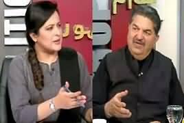 Sana Mirza Live (Farooq Sattar And Amir Khan's Arrest Warrants) – 17th May 2017