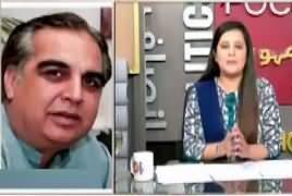 Sana Mirza Live (FATA Reforms Bill) – 18th May 2017