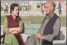 Sana Mirza Live (Ghareeb Ki Halat Kaun Badle Ga?) – 23rd March 2017