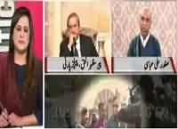 Sana Mirza Live (Govt Is Not Targeting Any Party) – 21st December 2015