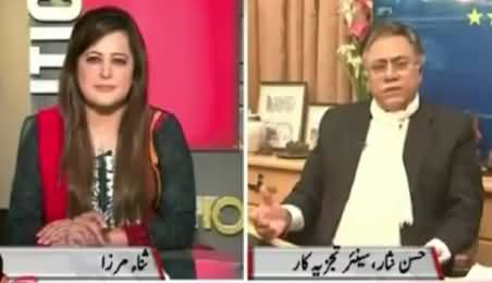 Sana Mirza Live (Hassan Nisar Exclusive Interview) – 23rd November 2015