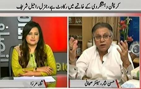 Sana Mirza Live (Hassan Nisar Exclusive Interview) - 7th September 2016