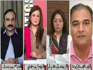 Sana Mirza Live (Imran Khan Is Not A Risk For PPP in Sindh - Sharmila) – 3rd September 2015