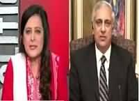Sana Mirza Live (Is Imran Khan's Decision Right?) – 1st November 2016