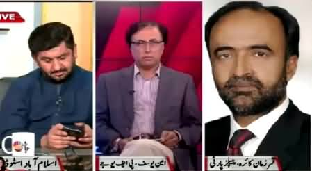 Sana Mirza Live (Journalists Being Killed in Karachi) – 9th September 2015