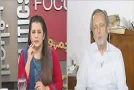 Sana Mirza Live (Justice (R) Wajih Uddin Exclusive Interview) – 21st March 2017