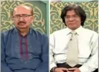 Sana Mirza Live (Karachi Mein PTI Ko Shakist) – 7th December 2015