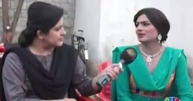 Sana Mirza Live (Khawaja Sara Ke Haqooq) – 28th June 2017