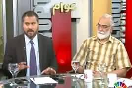 Sana Mirza Live (Kia JIT Sahi kaam kare Gi?) – 27th April 2017