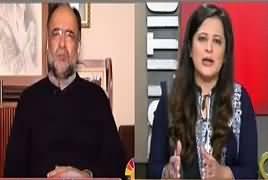 Sana Mirza Live (Kia Panama Issue, Thanda Par Gaya) – 9th February 2017