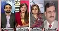Sana Mirza Live (Lahore Mein Baldiyati Elections) – 29th October 2015
