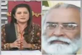 Sana Mirza Live (Mardam Shumari Ka Aghaz) – 15th March 2017