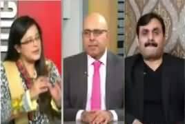 Sana Mirza Live (Military Courts Jari Rahein Gi?) – 9th January 2017