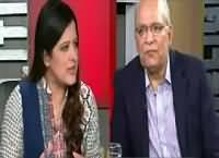 Sana Mirza Live (Mushahid Ullah Khan Exclusive Interview) – 10th October 2016