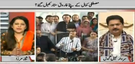 Sana Mirza Live (Nabil Gabol Exclusive Interview) - 25th August 2016