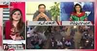 Sana Mirza Live (Nawaz Ke Sath Sab Ka Zoor) – 12th October 2015