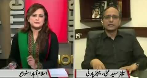 Sana Mirza Live (Operation Against Corruption) – 1st September 2015