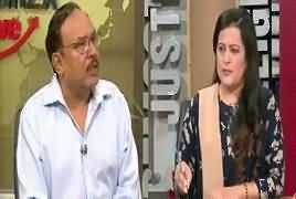 Sana Mirza Live (Pakistan Ki Kharja Policy) – 6th July 2017