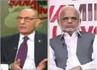 Sana Mirza Live (Pakistan's Message to India) – 24th November 2016